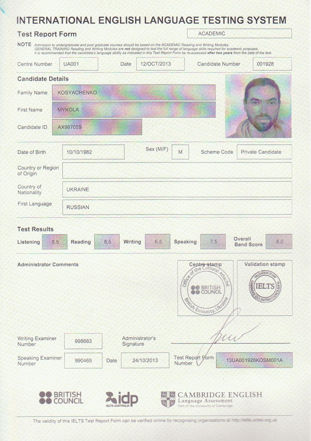 Сертификат CELTA, Эдинбург 2012