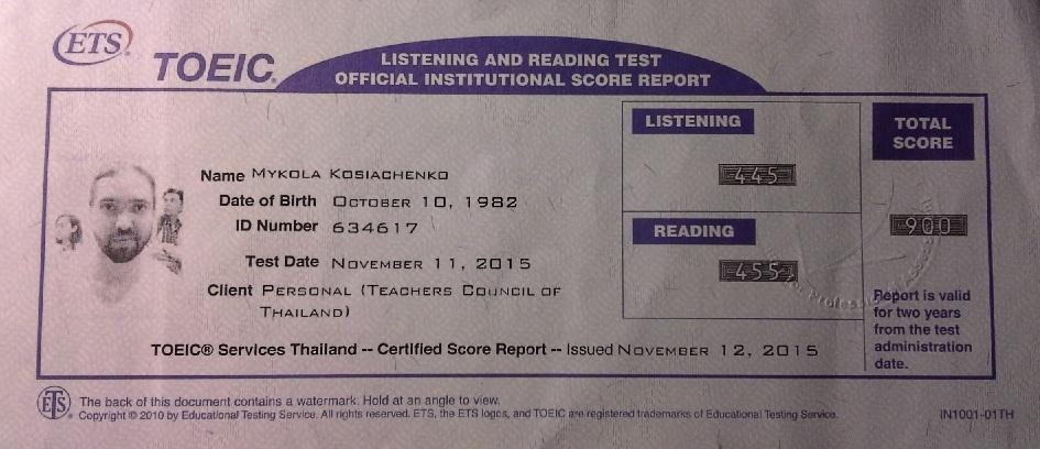 TOEIC certificate, Bangkok, Thailand